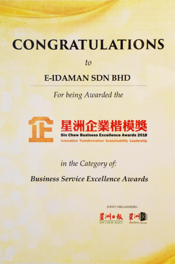 Sin Chew Business Excellence Awards 2018