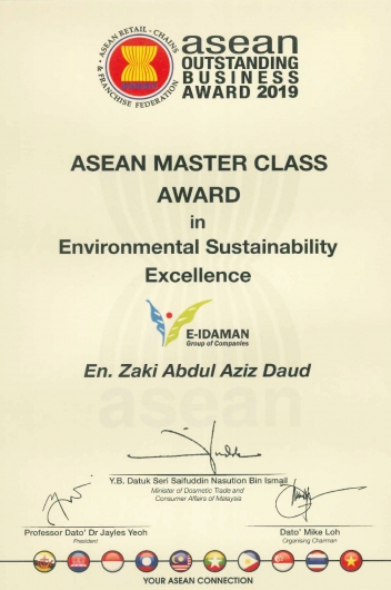 ASEAN Master Class Award in Environmental Sustainability Excellence