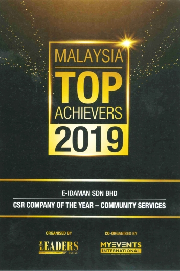 MALAYSIA TOP ACHIEVERS 2019